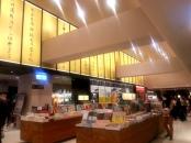 台中的一天-誠品綠園道內之誠品書店