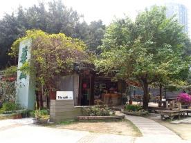 華山文創園區 Huashan 1914 Creative Park