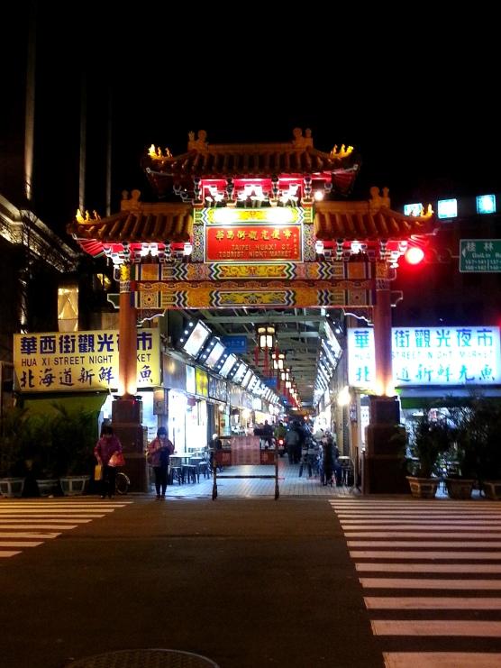 臺北小吃-華西街
