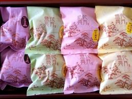 臺北小吃-滿福堂餅行