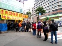 臺北小吃-南門市場