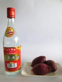 米酒蒸蕃薯